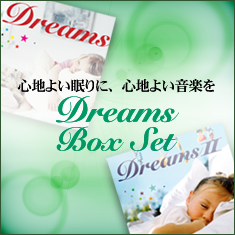 Dream box Set