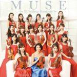 MUSE ~12 Precious Harmony~《CD》