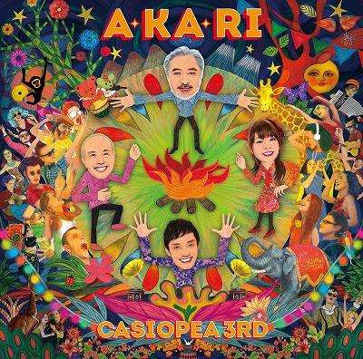 A・KA・RI