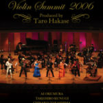 Violin Summit 2006《DVD》