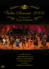 Violin Summit 2006《DVD》