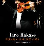 PREMIUM LIVE 2007~2008