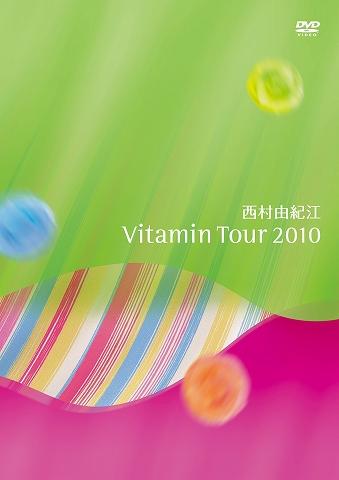 Vitamin Tour 2010