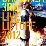 LIVE LIFTOFF 2012