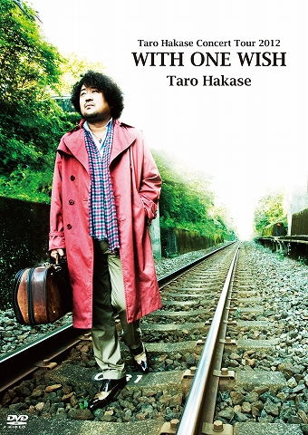 Taro Hakase Concert Tour 2012 WITH ONE WISH
