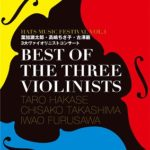 BEST OF THE THREE VIOLINISTS ~HATS MUSIC FESTIVAL VOL.1
