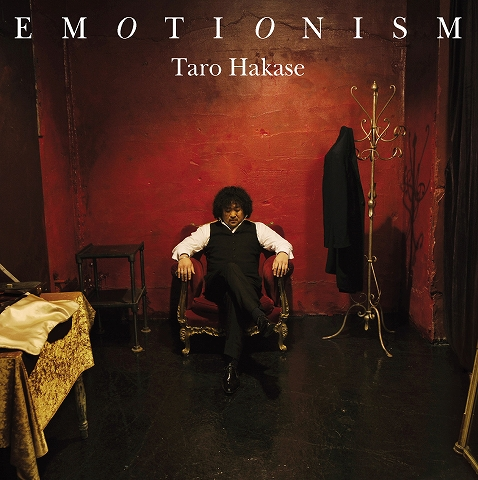 EMOTIONISM