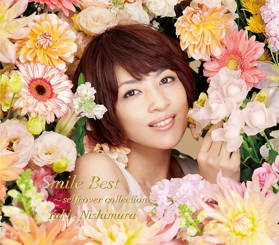 Smile Best 〜selfcover collection〜《初回限定生産盤》