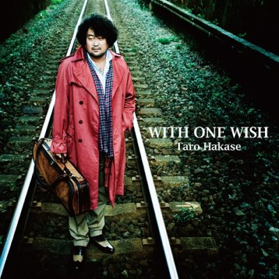 WITH ONE WISH《限定盤》