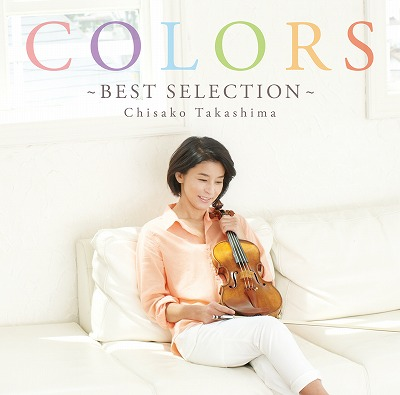 COLORS〜BEST SELECTION〜