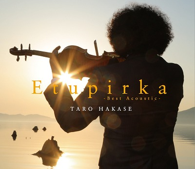 Etupirka~Best Acoustic~《初回限定盤》