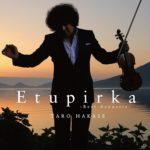 Etupirka~Best Acoustic~《通常盤》