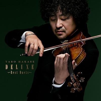 25th Anniversary アルバム 「DELUXE」〜Best Duets〜《通常盤》