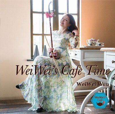 WeiWei 's Cafe Time