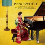 PIANO SWITCH 〜BEST SELECTION〜通常盤