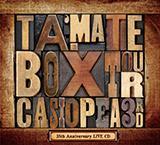 TA・MA・TE・BOX TOUR ~CASIOPEA 35th Anniversary LIVE CD~